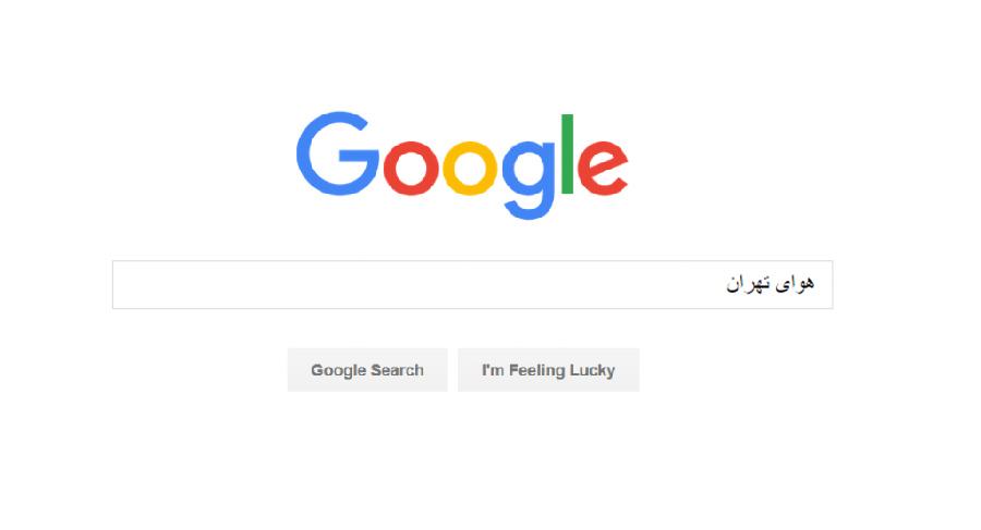 عوامل موثر بر رنک گوگل