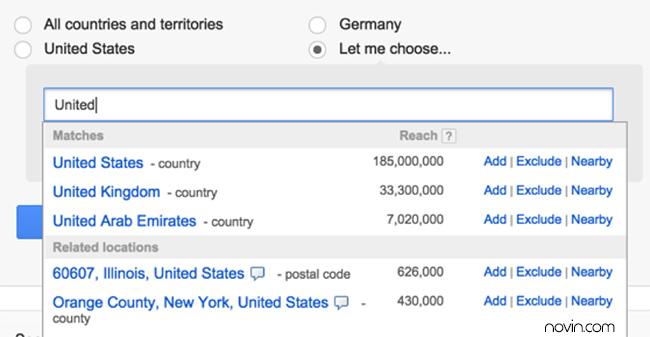آموزش پر کردن فرم گوگل ادوردز