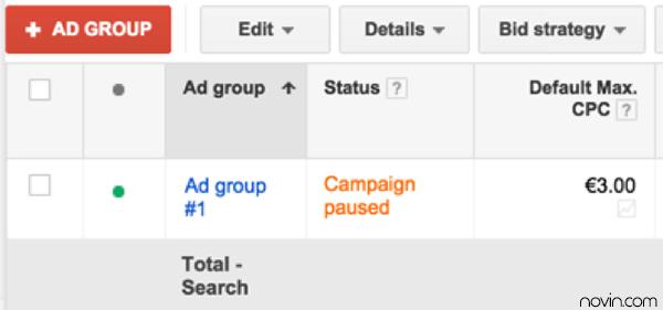 آموزش تنظیمات تبلیغ گوگل