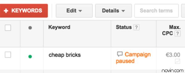 مشاهده کلمات کلیدی در داشبورد گوگل ادوردز