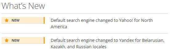 رتبه بندی در موتور جستجوگر بینگ