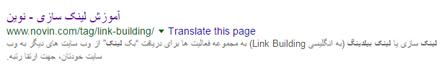 آدرس سایت ها به عنوان انکر تکست لینک عمل می کنند، در آنها از کلمات کلیدی استفاده کنند.