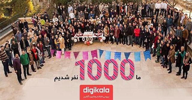 دیجی کالا چگونه از یک گروه 7 نفری به یک شرکت با بیش از 1000 کارمند تبدیل شد؟