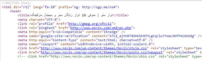 نمونه کدهای متا تگ