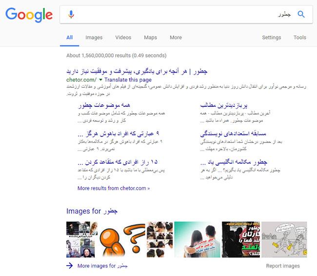 تشخیص نام تجاری از کلمه عادی برای گوگل آسان است