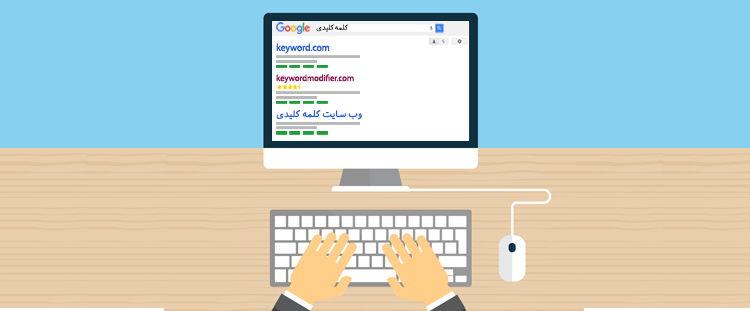 دامنه تطبیق دقیق یا Exact Match Domain چیست؟