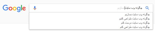 اهمیت کلمات کلیدی طولانی در تبلیغات گوگل