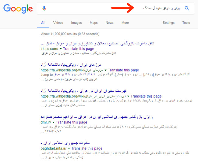 خارج کردن چند کلمه از نتایج جستجو (اپراتور منفی –)