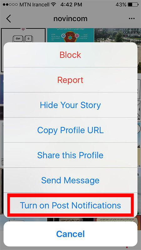 instagram-tricks-and-hacks-01 بازاریابی کپسولی اینستاگرام قسمت اول