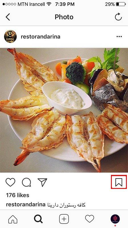 instagram-tricks-and-hacks-03 ۲۶ ترفند اینستاگرام که هر شخصی باید بلد باشد!