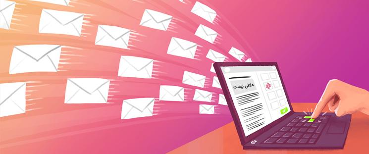 ایمیل مارکتینگ (Email Marketing) چیست؟