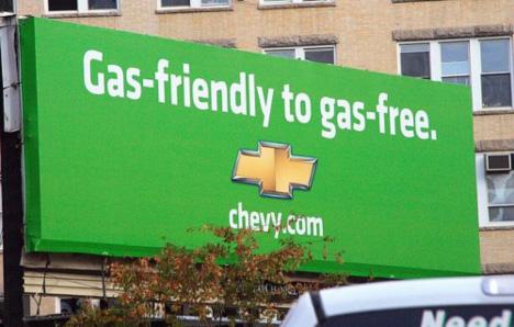 تبلیغات بازاریابی سبز جنرال موتورز