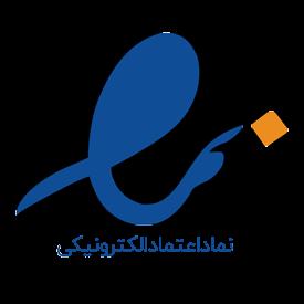 لوگوی ای نماد (زیباتر از واقعیت)