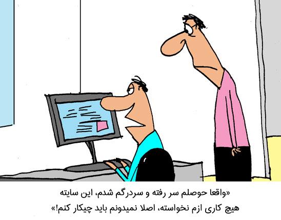 فراخوان-عمل-تبلیغات-گوگل