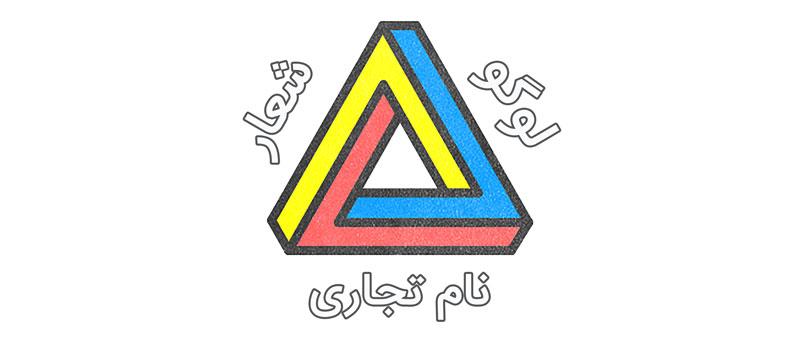 شعار برند