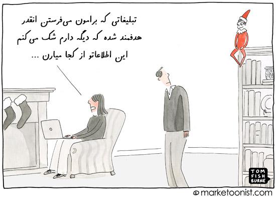 طنز-پرسونای-مشتری