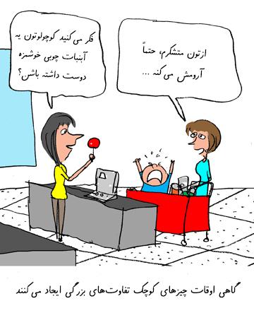برنامه-وفاداری-مشتری