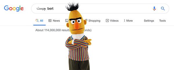 الگوریتمهای جدید گوگل: Bert