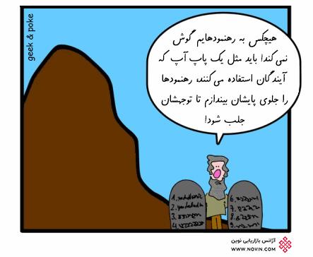 popup comic