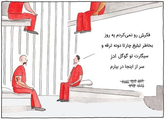 جریمه گوگل ادز
