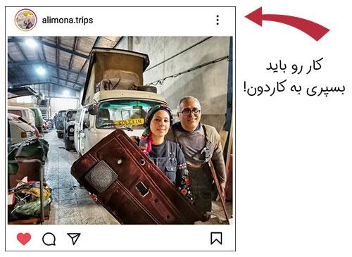 آموزش تبلیغات در اینستاگرام